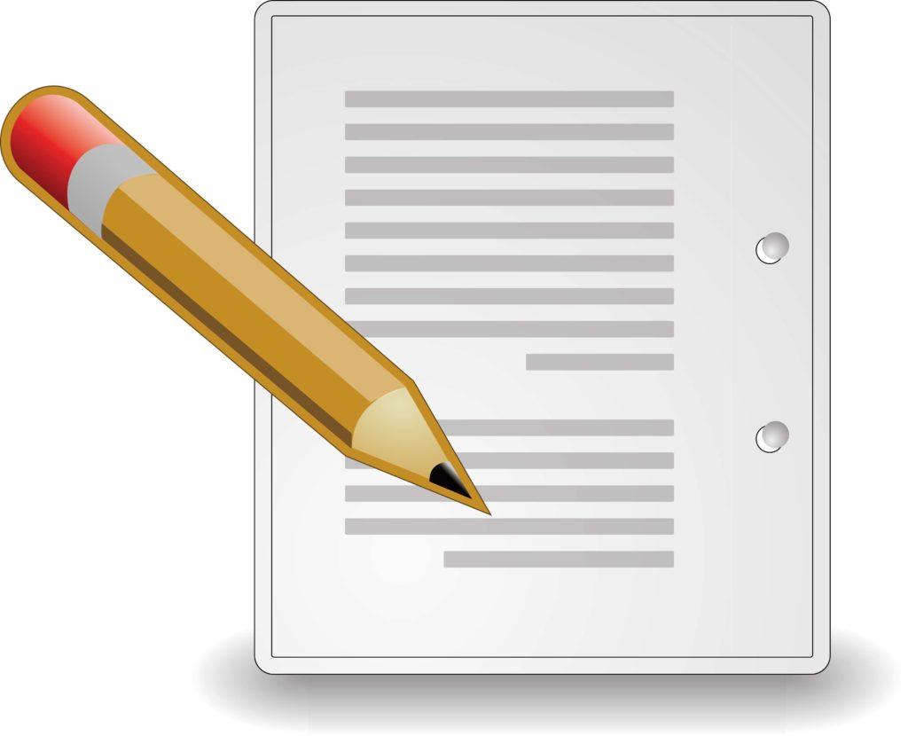 論文の書き方